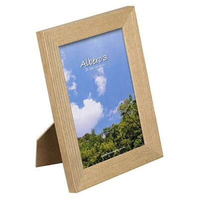 木製額 アルベロ3 ナチュラル 2L(1コ)