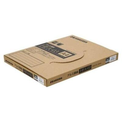 アルミ額 HFA-03 ブラック A4(1コ入)