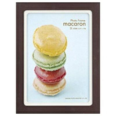 ハクバ写真産業 フォトフレーム マカロン -macaron- 2Lサイズ/ショコラ FWMC-CC2L