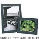 ハクバ写真産業 MFM-W4BK フリーマット ワイド4切 ブラック