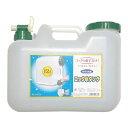 プラテック BUB水缶 コック付 12L
