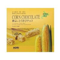 ホリ とうきびチョコ 28本
