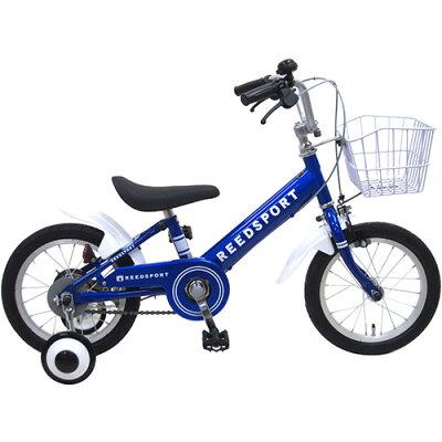 18インチ 幼児用自転車 補助輪付き リーズポート ブルー 186123B