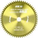 SK11 MULTIチップソー ゴールド スライド丸鋸用 外径165mm*刃数60(1コ入)