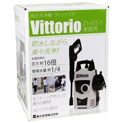 ZAOH 蔵王 高圧洗浄機 Vittorio Z1−655−5