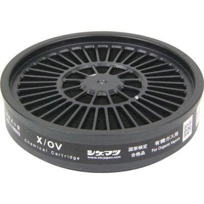 SK11 TW 直結式小型防毒マスク用吸収缶 有機ガス用 塗装作業 M-102-X/OV(1コ入)