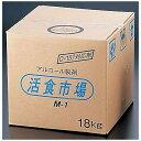 美峰酒類 アルコール製剤 活食市場 M-1 18