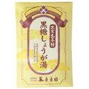 原寿園 黒糖しょうが湯 20gX3袋