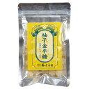 原寿園 柚子金平糖 40g
