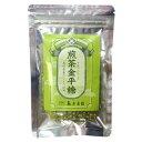 原寿園 煎茶金平糖 40g