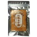原寿園 紅茶金平糖 40g