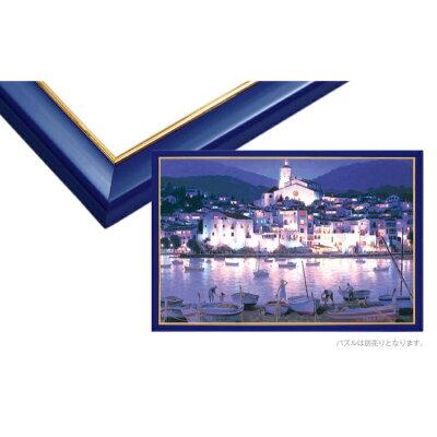 ウッディーパネル エクセレント ゴールドライン シャインブルー サイズ:51.0cm×73.5cm エポック社 セントラルGライン10-Tブルー