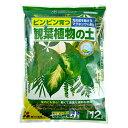 花ごころ 観葉植物の土(12L)