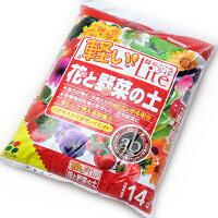 花ごころ 花ごころLite 花と野菜の土 14L