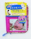 ピープル お笑い育児手帳付き母子手帳ケース チャック式