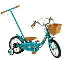 ピープル 14型 子供用自転車 いきなり自転車(ブルーミングターコイズ) YGA3082019年モデル