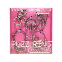 ハナヤマ パズリング ピンク