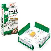 ポータブルカード麻雀(1コ入)