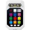 ゲームロボット50(おもちゃ)