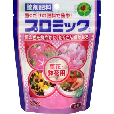 プロミック 草花・鉢花用(150g)