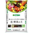 ハイポネックス 花・野菜の土(12L)