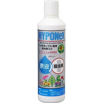 ハイポネックス原液 殺虫剤入り(450ml)