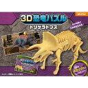 3D 恐竜パズル ビッグ トリケラトプス(1セット)