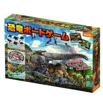 恐竜ボードゲーム ビバリー