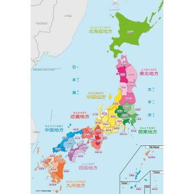 ジグソーパズル 日本の都道府県をおぼえよう 150ラージピース 38cm x 26cm ビバリー