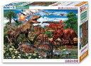 ビバリー BEVERLY 80-016 白亜紀の恐竜