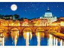 ジグソーパズル 美の風景 星空のサン・ピエトロ大聖堂 1000マイクロピース M81-861 ビバリー