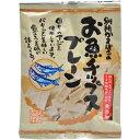 別所蒲鉾店 お魚チップス プレーン 55g