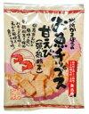 別所蒲鉾店 お魚チップス 甘えび 50g