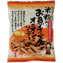 別所蒲鉾店 米粉入りお魚チップス オニオンソテー 45g
