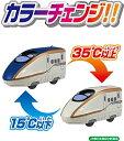 お風呂でも遊べる変身新幹線車両 カラーズ Tシリーズ T05 E7系北陸新幹線 パイロットインキ カラーズT05E7ホクリクシンカンセン