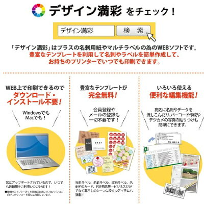 PLUS インクジェット用紙 IT-325T-GL