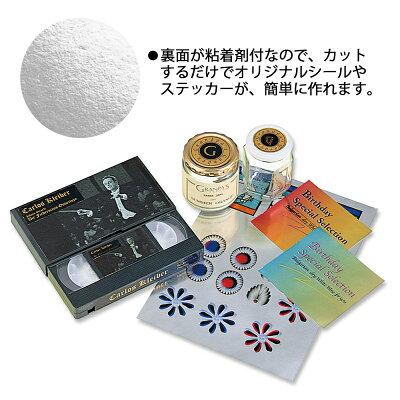 PLUS インクジェット用紙 光沢紙ラベル IT-325T-SI