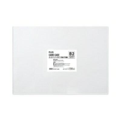 カードケース ハード PC-212C B2