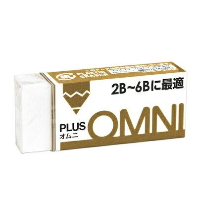 プラス 消しゴム オムニ ER-060MD