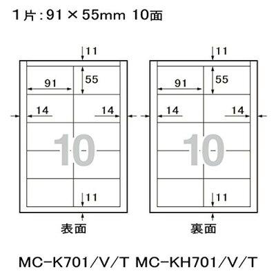 PLUS いつものカード キリッと両面 MC-KH701V