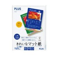 PLUS インクジェットプリンター専用紙 きれいなマット紙 (B5)(100枚入)