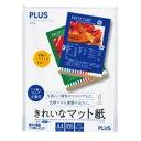 PLUS インクジェットプリンター専用紙 きれいなマット紙 (A4) 100枚