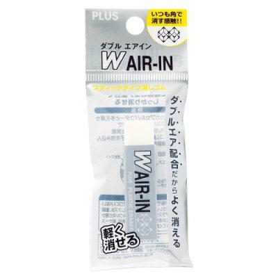 プラス 消しゴム ホワイト ER-060WP