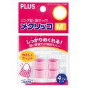メクリッコ KM-302 Mサイズ ピンク