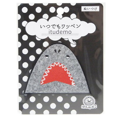 縫い付け パッチサメの顔 ぽんめのこ ワッペン パイオニア 手芸用品 かわいい フェルト作家グッズ TIK