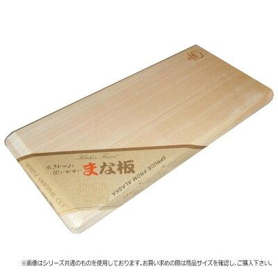 星野工業 シンプルまな板13cm SM‐13