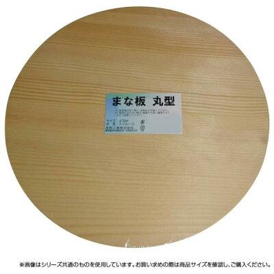星野工業 丸型 まな板 φ34cm 3xφ34cm スプルース 1200g