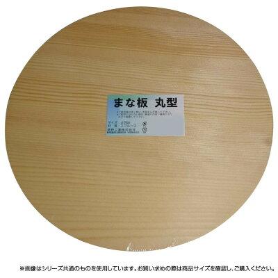 星野工業 丸型 まな板 φ38cm 3xφ38cm スプルース 1350g