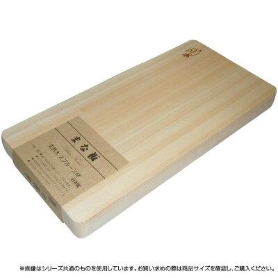 星野工業 Hoshino-kogyo キッチンフレンドまな板27cm KF-27 1183155