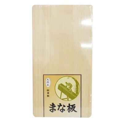 星野工業 木製 調理用 まな板 スプールス製 23cm